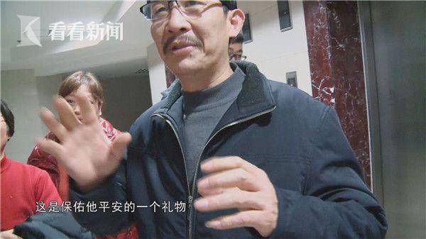 朱建峰的家人