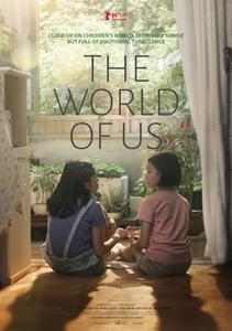《我们的世界》(韩国)