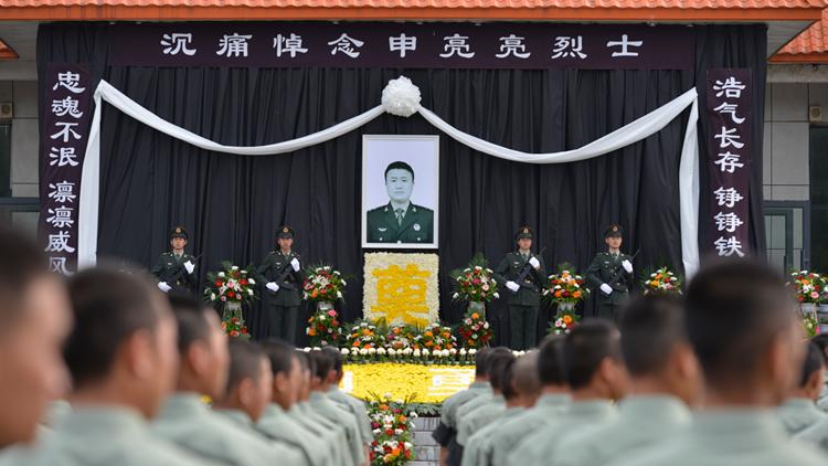 维和牺牲战士申亮亮追悼会在吉林举行