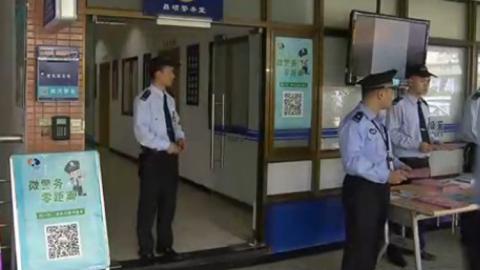 浦东一企业劝退21名交通违法员工