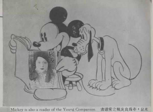 穿越回民国,读读米老鼠与上海不得不说的故