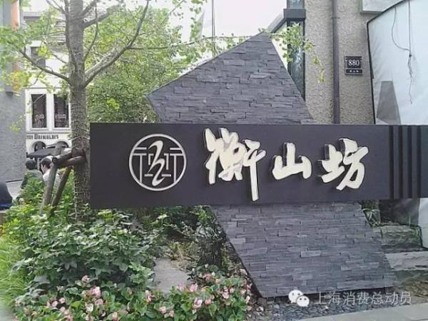 沪上10条文艺清新的商业街