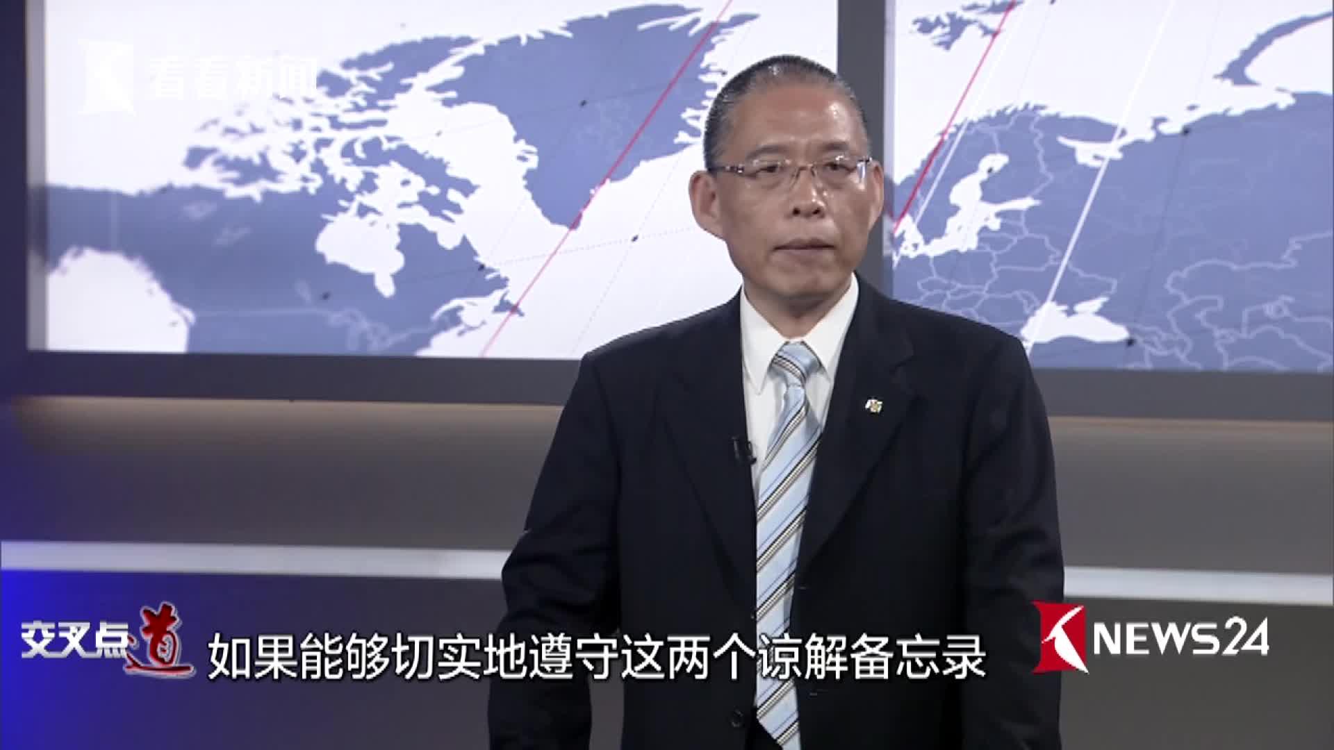 美国频频挑衅 除了抗议中国还能做什么?