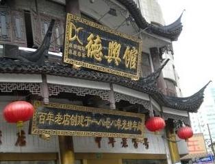 上海本帮菜的鼻祖原来在三林塘