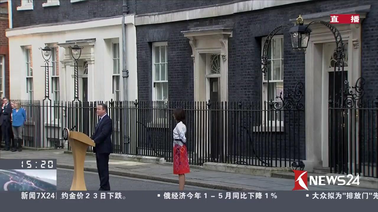 英国首相卡梅伦正在发表讲话