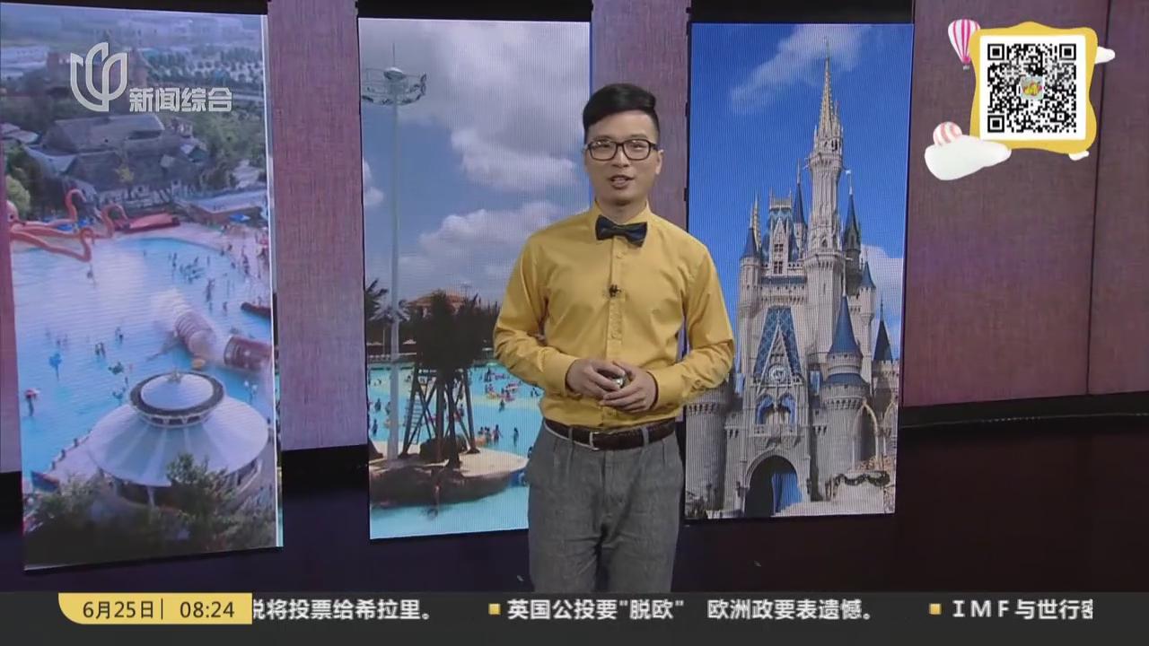 上海摩天轮:夏至水系列大盘点