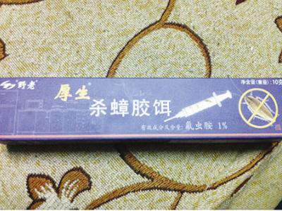 杨浦区卫生防疫站_苗20P北京科兴甲肝疫苗杨浦区卫生防疫站可