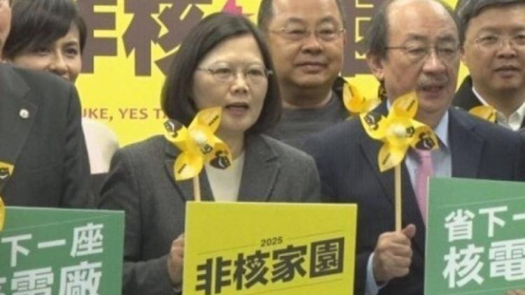 【看见台湾】核电与限电,何去何从?
