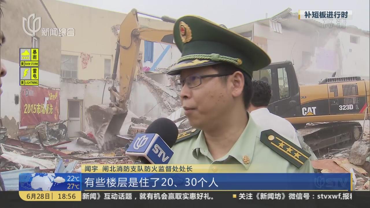 静安:楼下开店楼上住宿  大宁路街道群租房今拆除