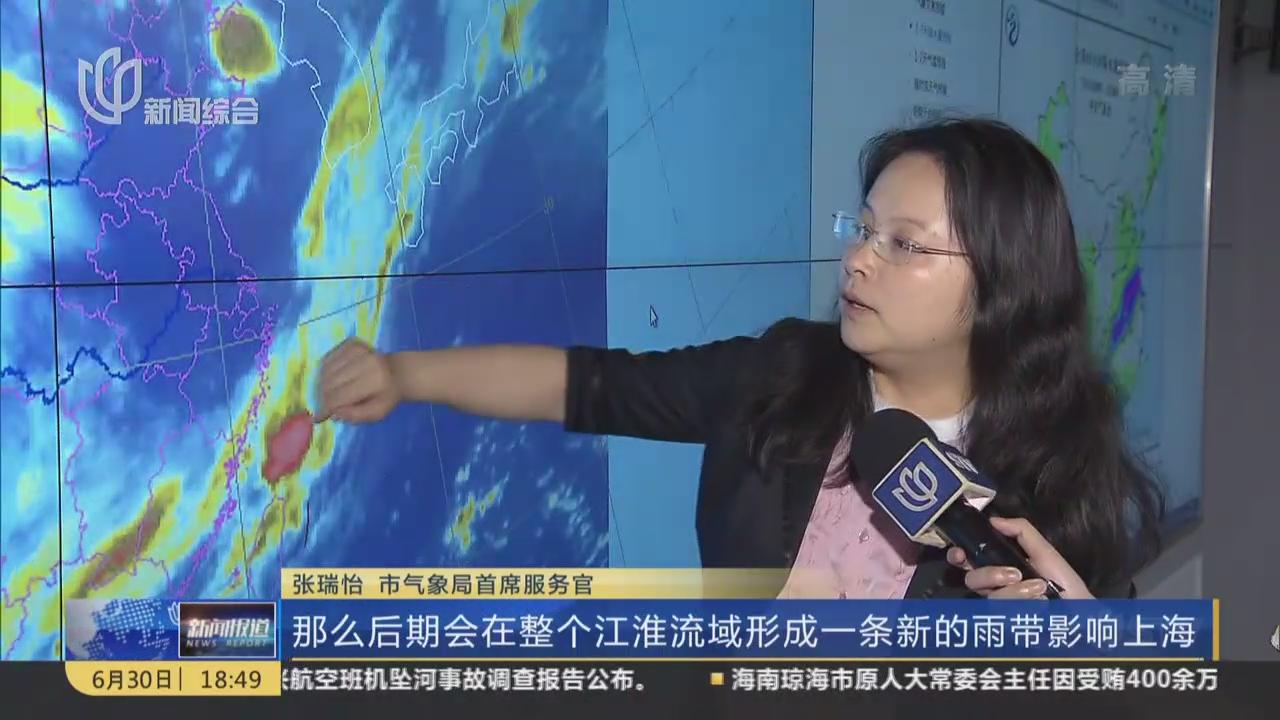 气温攀至34.1℃  申城仍未出梅