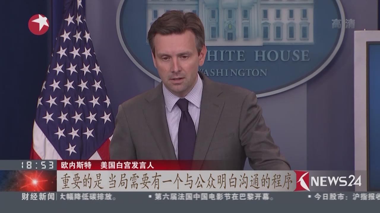 """美正副总统专机基地惊传枪响  竟是军方闹""""乌龙"""""""