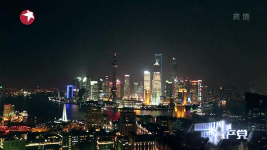 上海外滩华丽繁荣的夜景