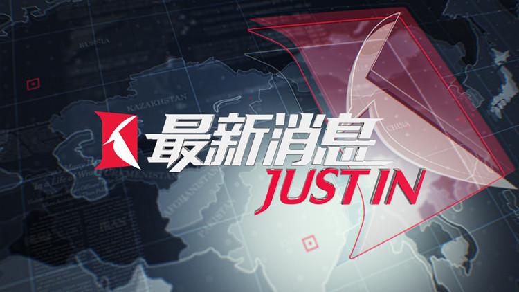 韩国总统文在寅抵达北京 开始对中国进行国事访问