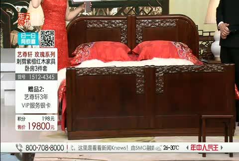 艺尊轩|红木家具,-[年中玫瑰王]艺尊轩《人气系关停北京家具厂图片