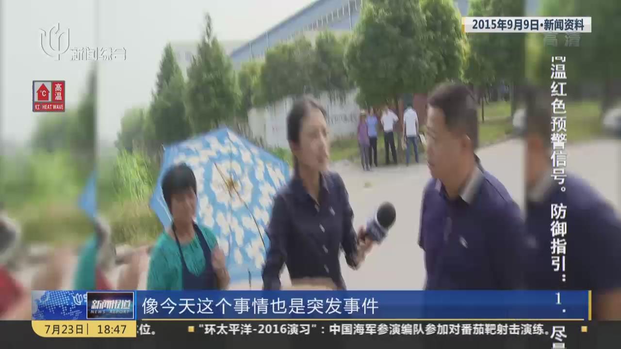 """嘉定联三村曝光9个多月  """"墨汁河""""还在"""