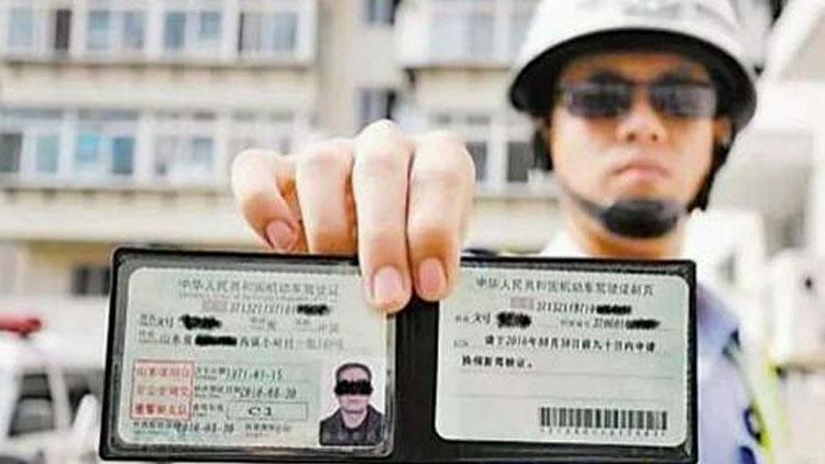 """《上海市道路交通管理条例》修订 拟严惩""""买分卖分"""" 最高罚2万元"""