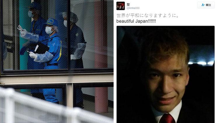 日本神奈川安养院砍人事件嫌犯自拍曝光 称世界即将和平