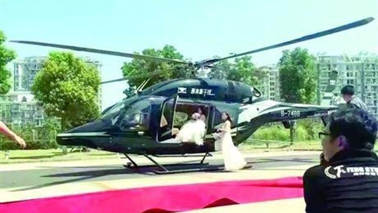 """直升机迎亲后续:民航部门正调查是否为""""黑飞"""""""