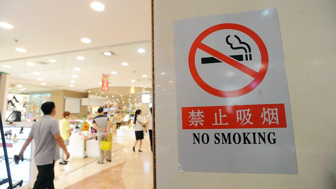 """上海控烟动真格 """"带顶带盖""""公共场所拟全面禁烟"""