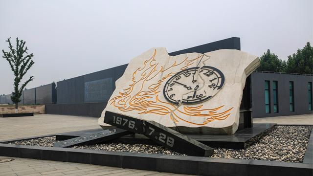 记得——唐山大地震40周年祭