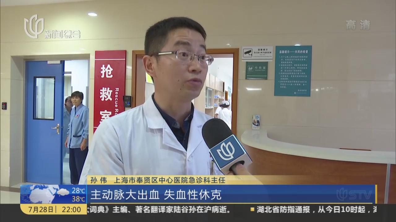 奉贤:乘电梯引发纠纷  一男子在KTV被刺身亡