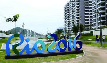 中国运动员、代表团巴西被抢 外交部发安全提醒