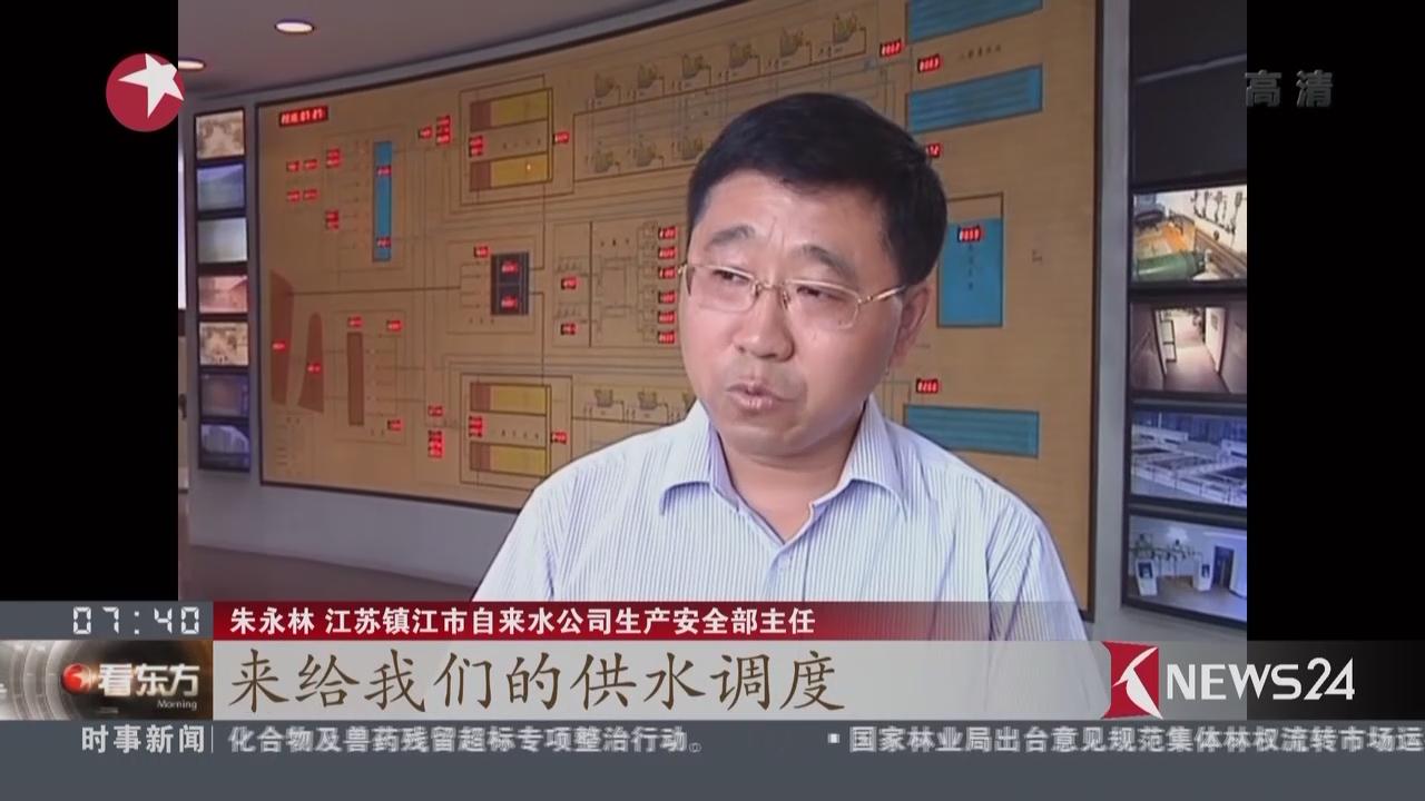 苏沪湘桂36县市气温破7月极值