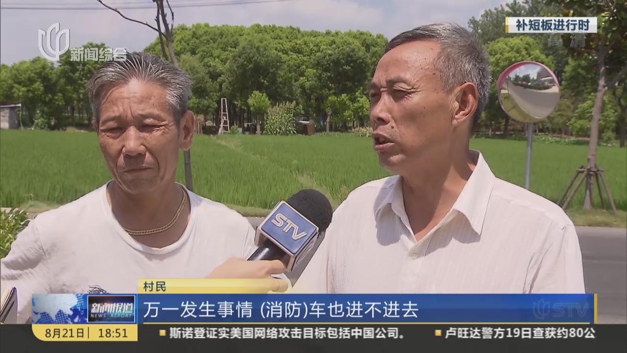 张江:韩荡工业区启动整治  16万平米年底拆完