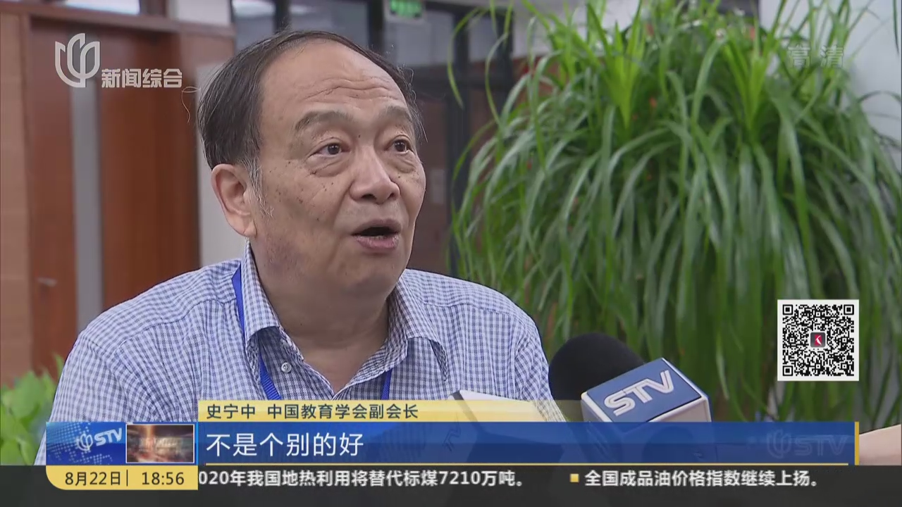 上海数学教改经验  将向全国进行推广