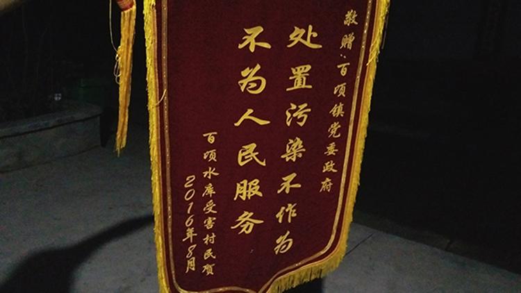 """四川送""""不作为""""锦旗被刑拘农民获释:以后不会了"""