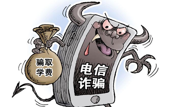 虚商实名制混沌 170/171号段已成为诈骗重灾区