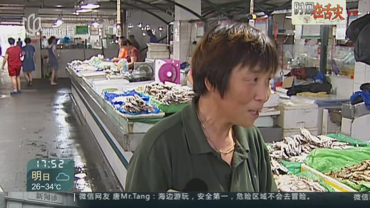 货源充足虾蟹肥美  东海海鲜价格普降