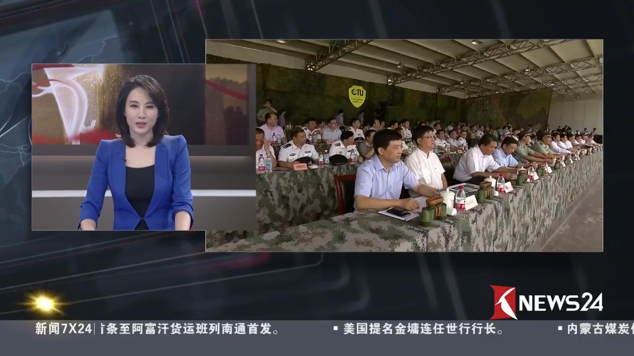 现场直播:上海市反恐怖综合演练