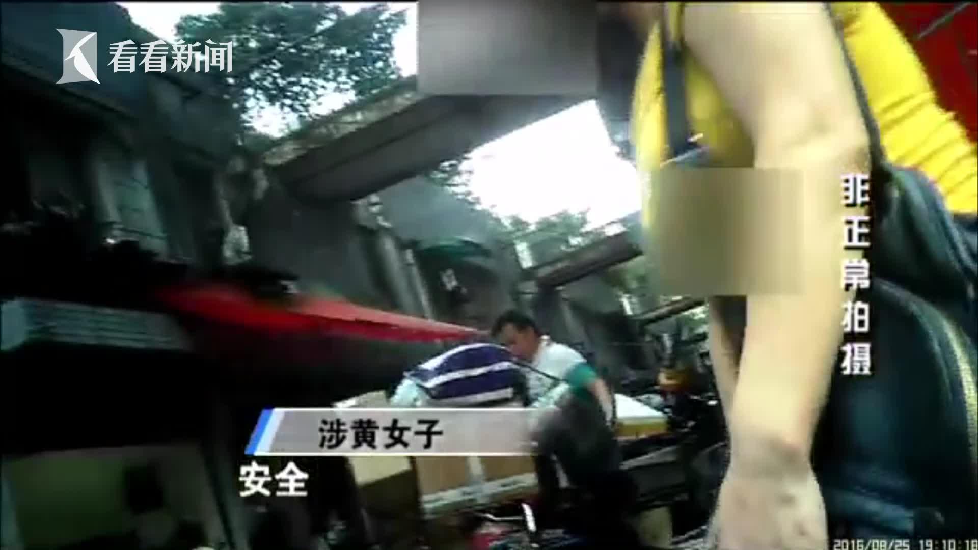 """【视频】成都:""""色情小巷""""藏身闹市区 藏污纳垢何时休?"""