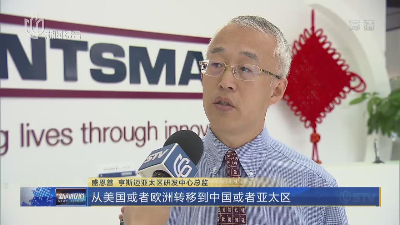 """上海公布制造业转型升级""""十三五""""规划"""