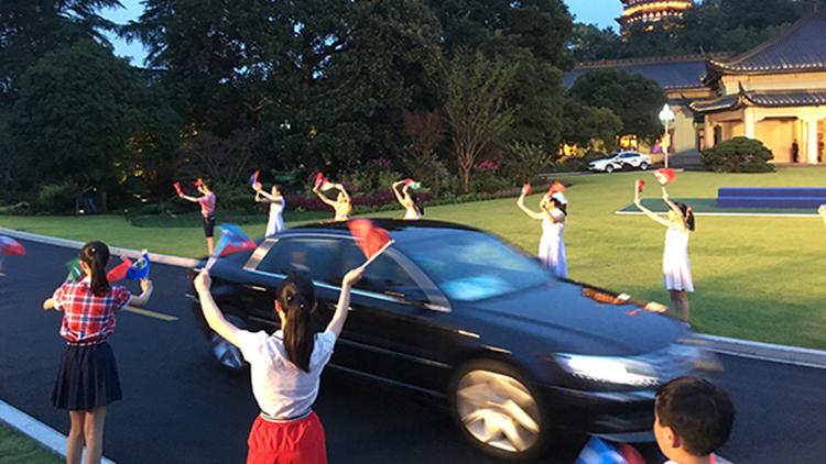 G20杭州峰会:外方嘉宾乘坐轿车参加欢迎晚宴