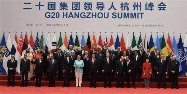嘉宾国领导人、有关国际组织负责人集体合影.-G20开幕丨读懂习主图片