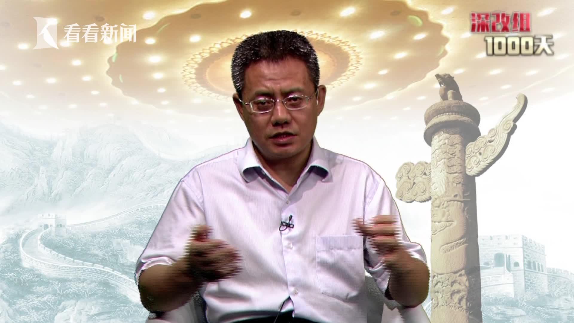辛鸣:中央深改组成立三年交出亮丽成绩单