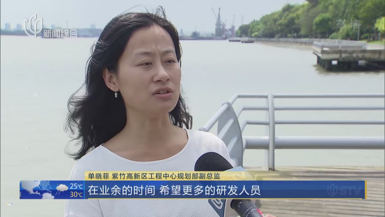 新闻透视:闵行滨江——打造低碳和谐的滨水地带