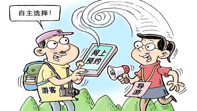 目前桂林,成都