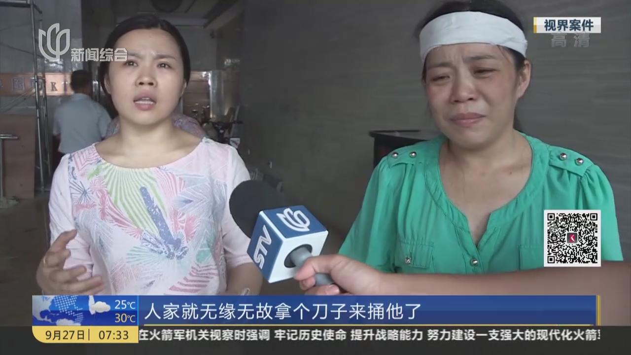 男子KTV酒吧内身亡  三名嫌犯被抓获