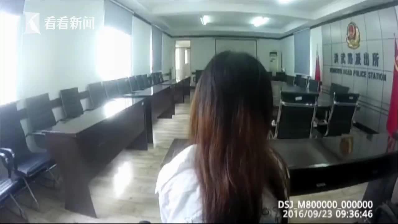 """【视频】拍""""性感写真""""成噩梦! """"色狼""""摄影师猥亵女顾客再次被拘"""