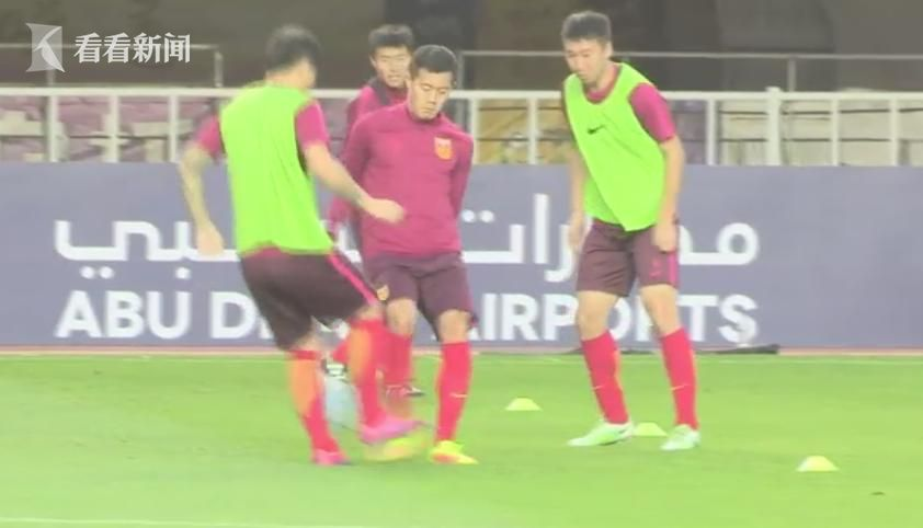 西安:国足赛前集训最后一练 足球福地将迎来