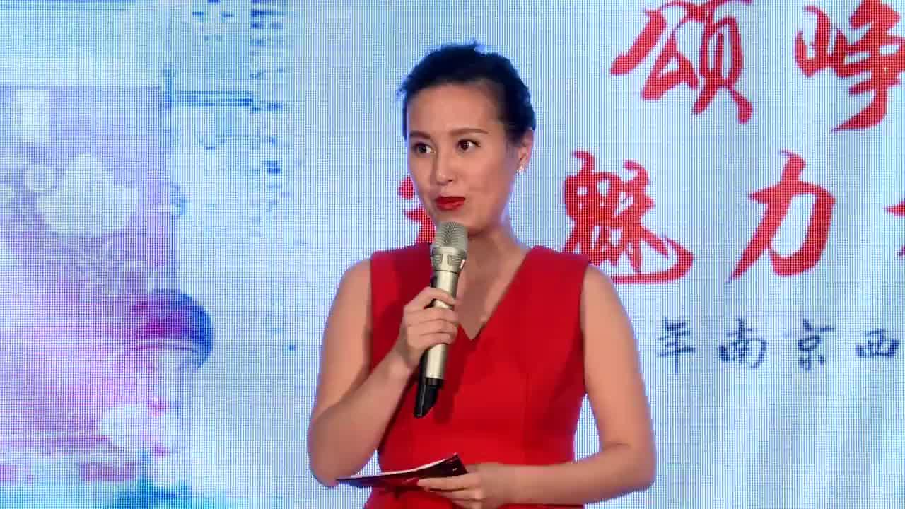 SMG融媒体中心携手南京西路街道举办《颂峥嵘华诞