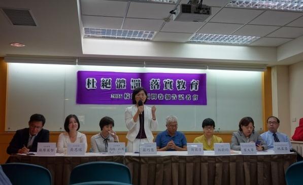 2016台湾报告体罚校园公布:1.9万小学生不准之后v报告初中作文图片