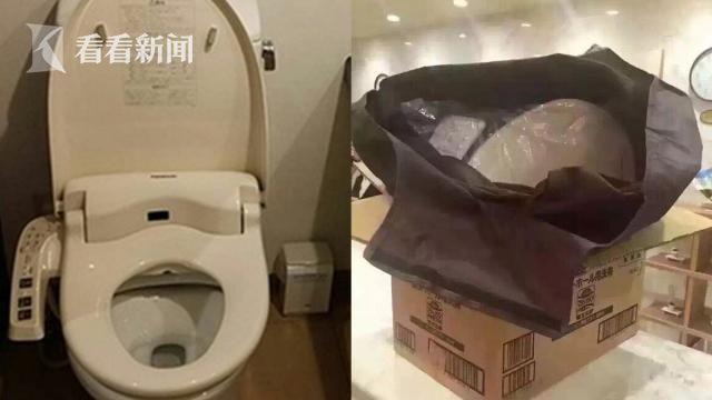 浙江赴日游旅客顺走酒店马桶盖