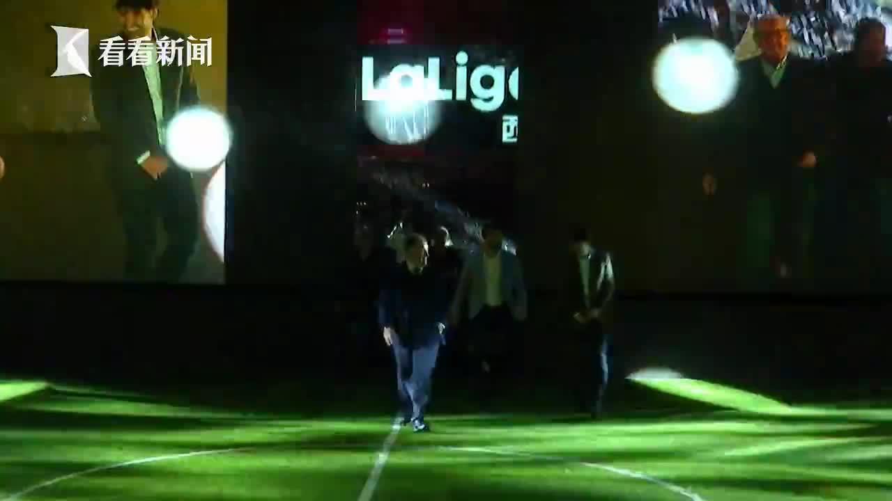 中国官方西甲球迷俱乐部成立 高科技引领全新足球体验