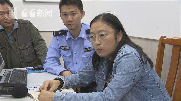 派出所司法所两所联动 上海深化基层矛盾纠纷