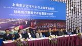 厅团合作新模式 东方艺术中心携手上海爱乐乐团打造中国交响乐新势力