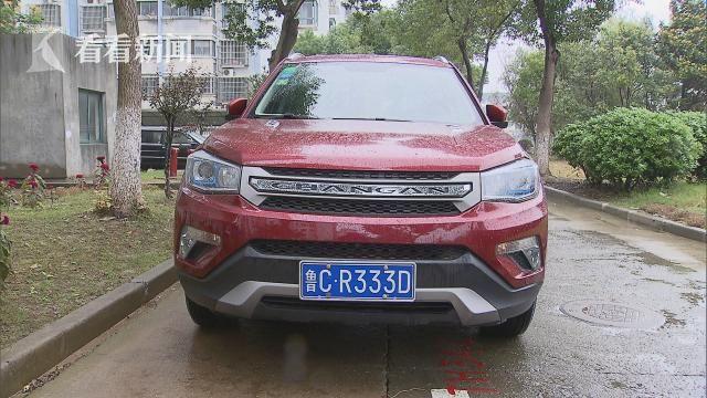 姜先生说,今年6月24日,他在沪青平公路上的上海联通普悦汽车销售公司,购买了一辆长安CS75 SUV汽车,当时发票上写的是他自己的名字。刚开了两个月,这辆车的手动变速箱出了问题,于是商家给姜先生的车换了变速箱总成。